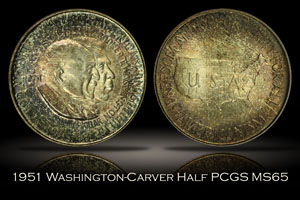 1951 Washington-Carver Half PCGS MS65