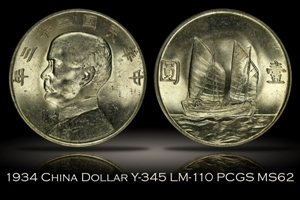 1934 China Silver Dollar Y-345 LM-110 PCGS MS62