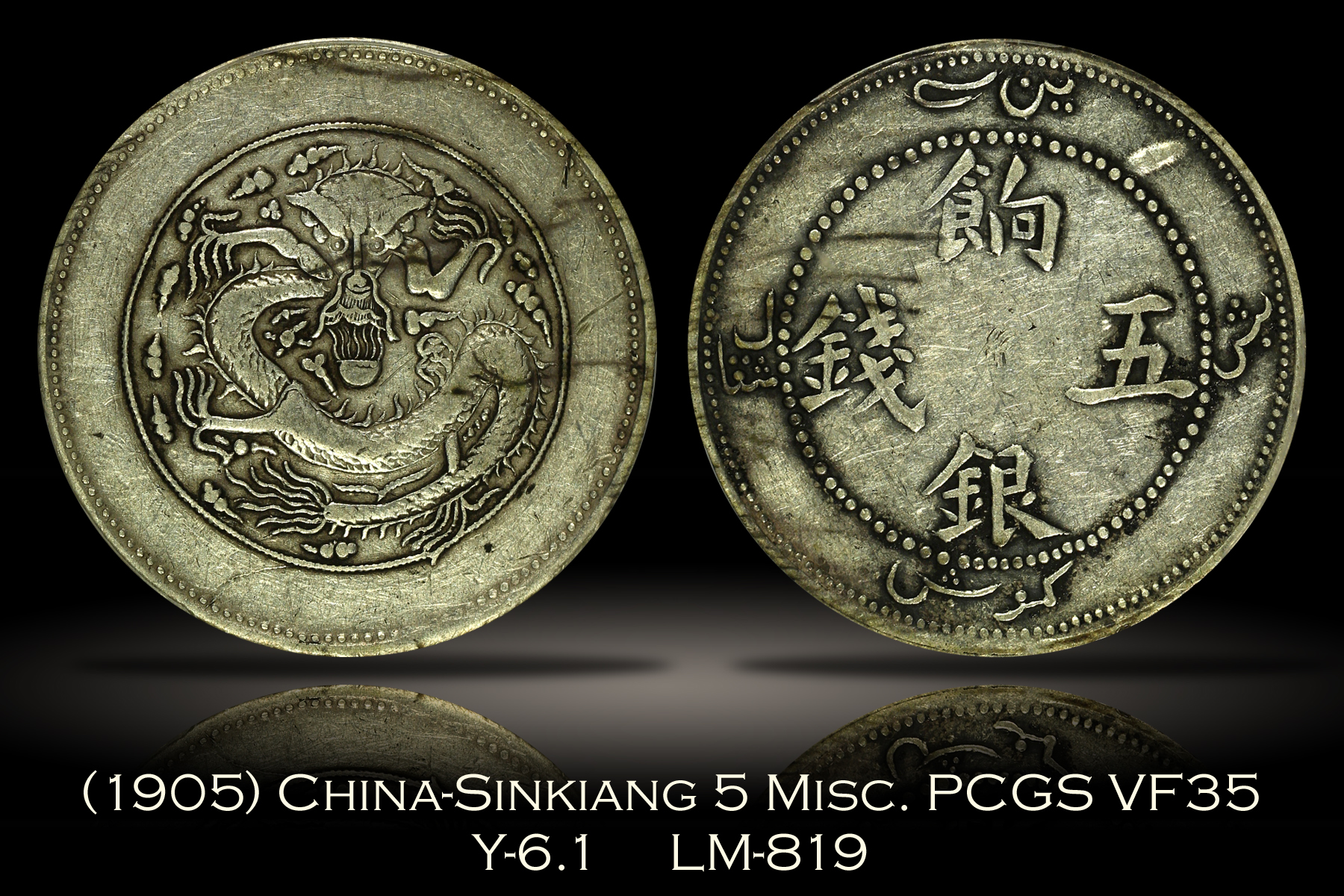 1905 China Sinkiang 5 Misc Y-6.1 LM-819 PCGS VF35