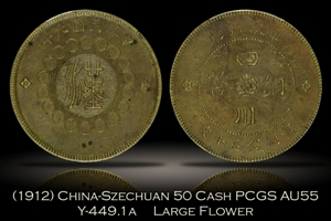 1912 China Szechuan 50 Cash Large Flower Y-449.1a PCGS AU55
