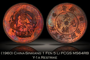 (1960) China-Sinkiang 1 Fen 5 Li Restrike PCGS MS64RB