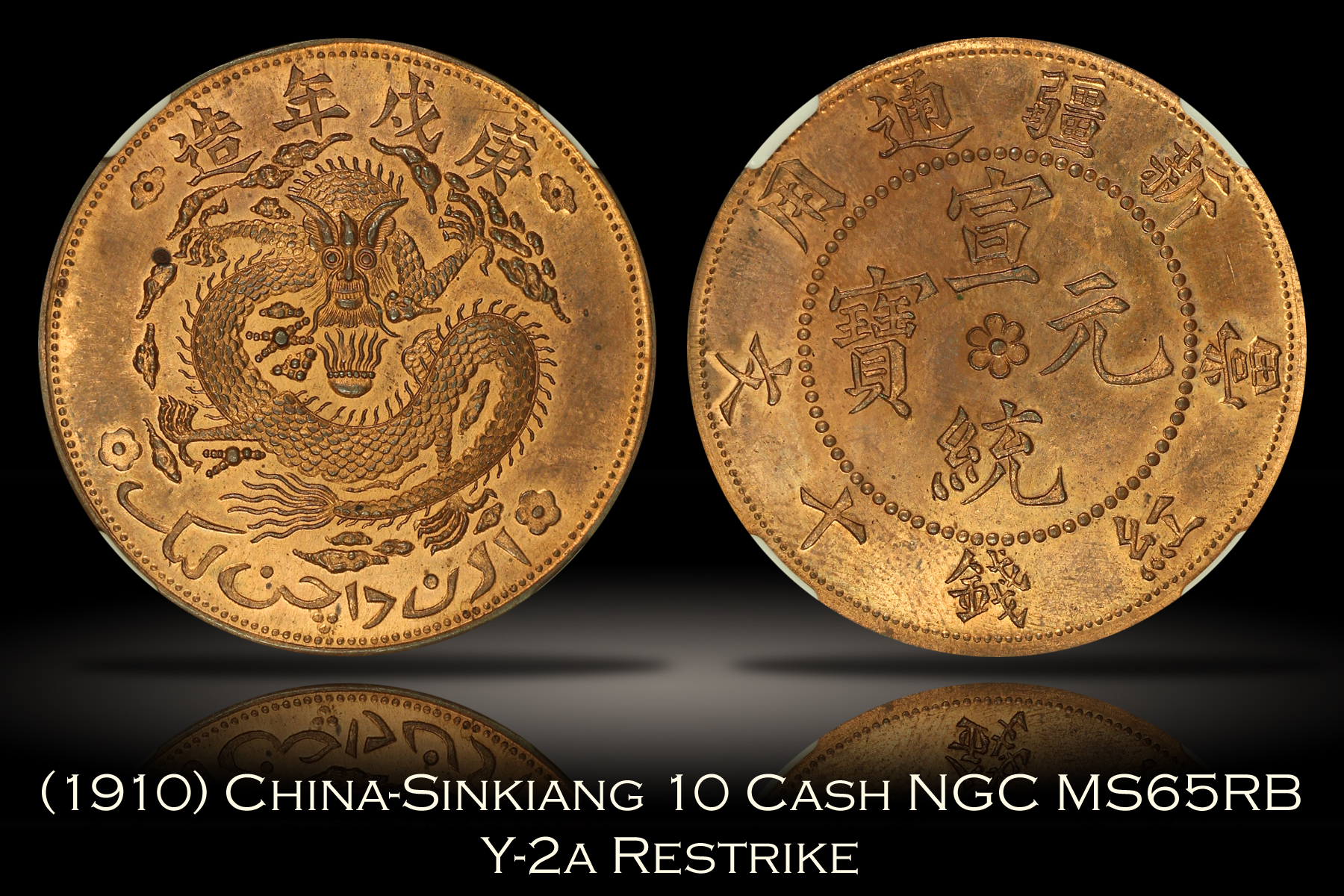 (1910) China-Sinkiang 10 Cash Restrike NGC MS65RB Wings