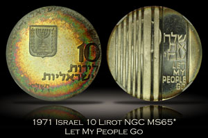 1971 Israel 10 Lirot Let My People Go NGC MS65*